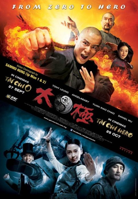 Tai Chi Hero (2012) - Anh hùng quật khởi